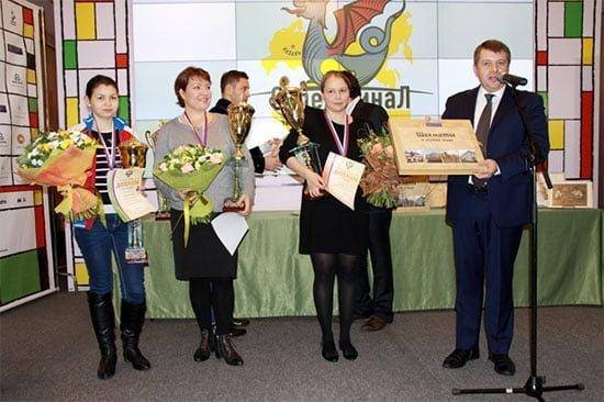 Rus fin 2014 F