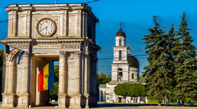 Campionatul Chisinau
