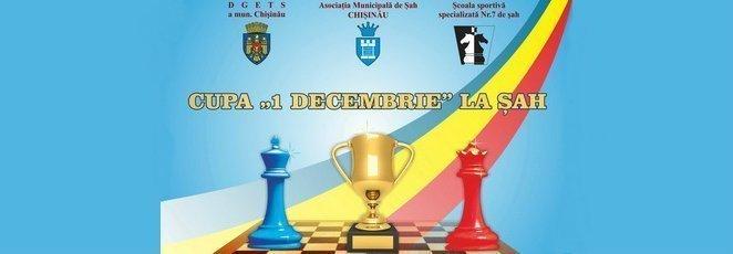 """Turneul Internațional la Șah între Juniori pînă la 12 ani Cupa """"1 Decembrie"""""""
