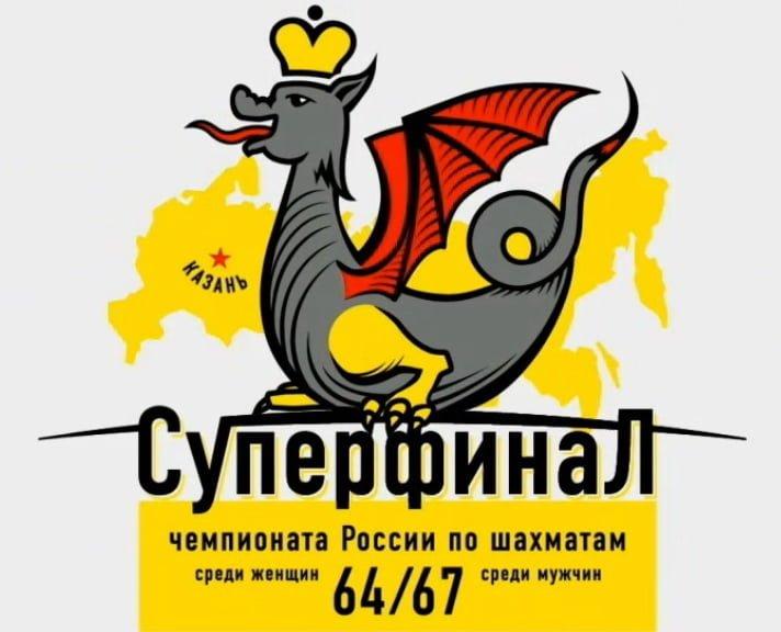 Superfinalele Rusiei 2014