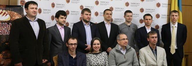 Campionatul Ukrainei la Șah 2015