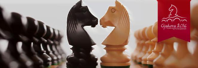 17-th European Individual Chess Championship 2016